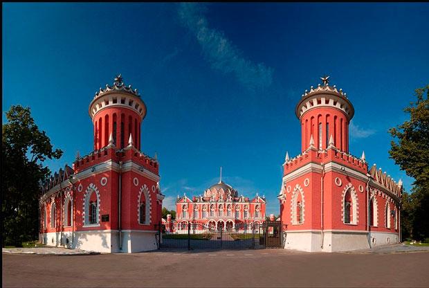 ?Петровский путевой дворец и Петровский парк - слайд 1