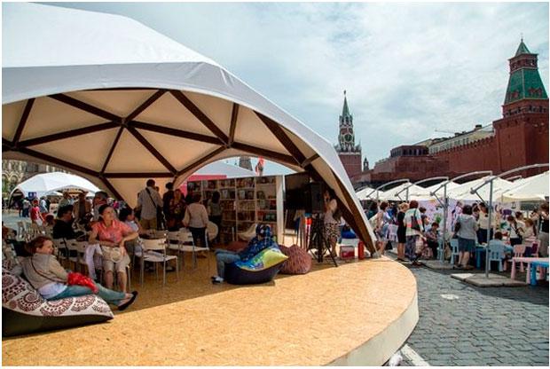 ?Книжный фестиваль «Красная площадь – 2016» - слайд 1