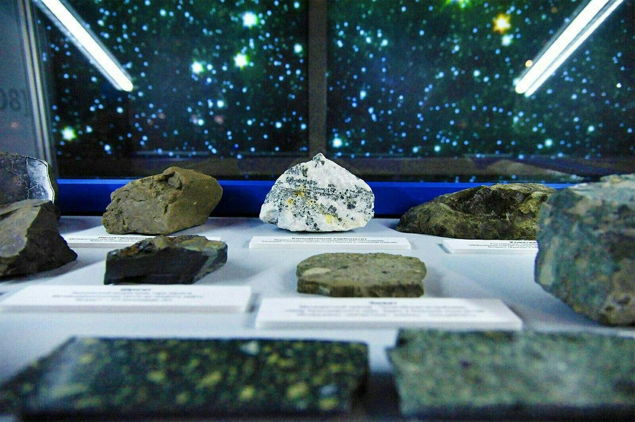 В Московском планетарии отметят Международный день астероида