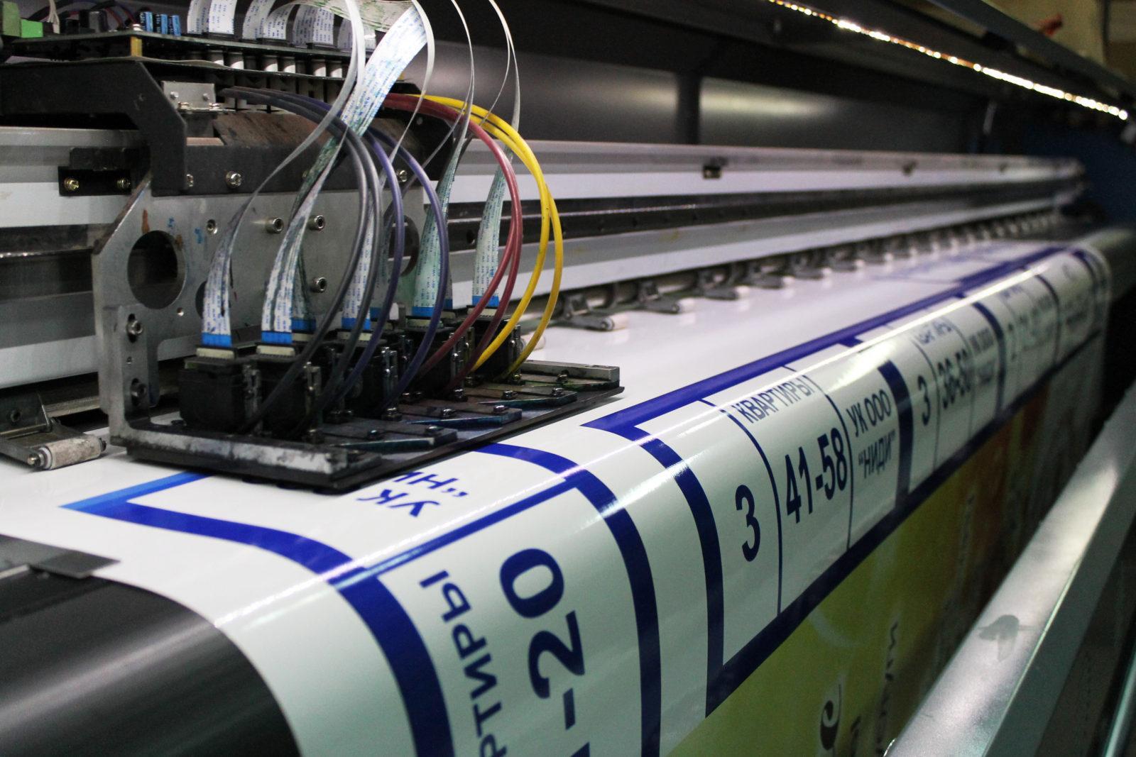 услуги широкоформатной печати