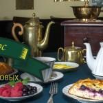 Линдфорс – вкусные пироги и не только