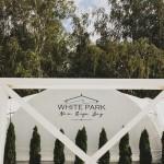White Park — открытая площадка для мероприятий
