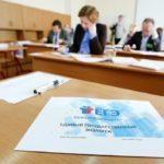 Как подготовиться к ЕГЭ по русскому языку