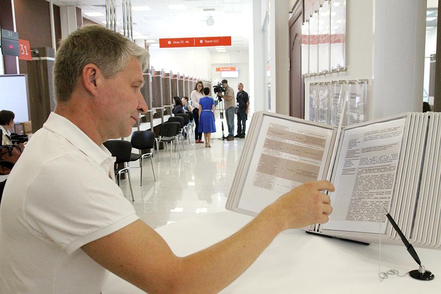 Документ за три минуты: как работают центры госуслуг