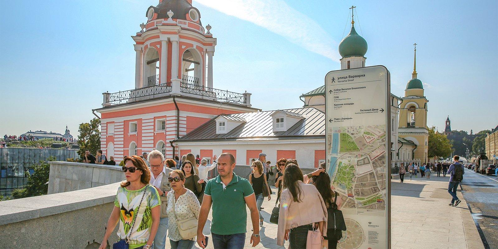 Китай-город и Красная Пресня: как попасть на бесплатную экскурсию по центру Москвы