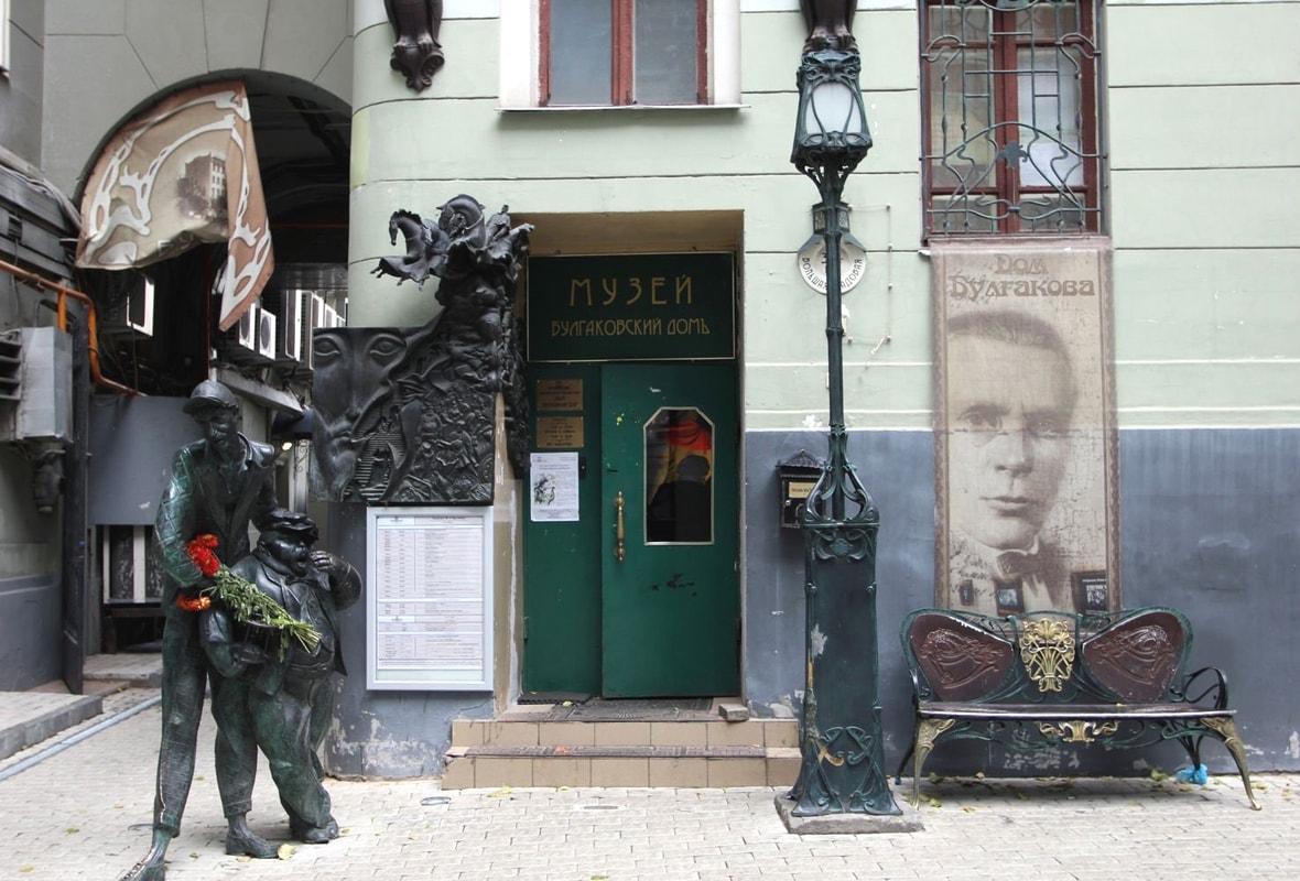 Музей-квартира Булгакова в Москве – «Нехорошая квартира» №50