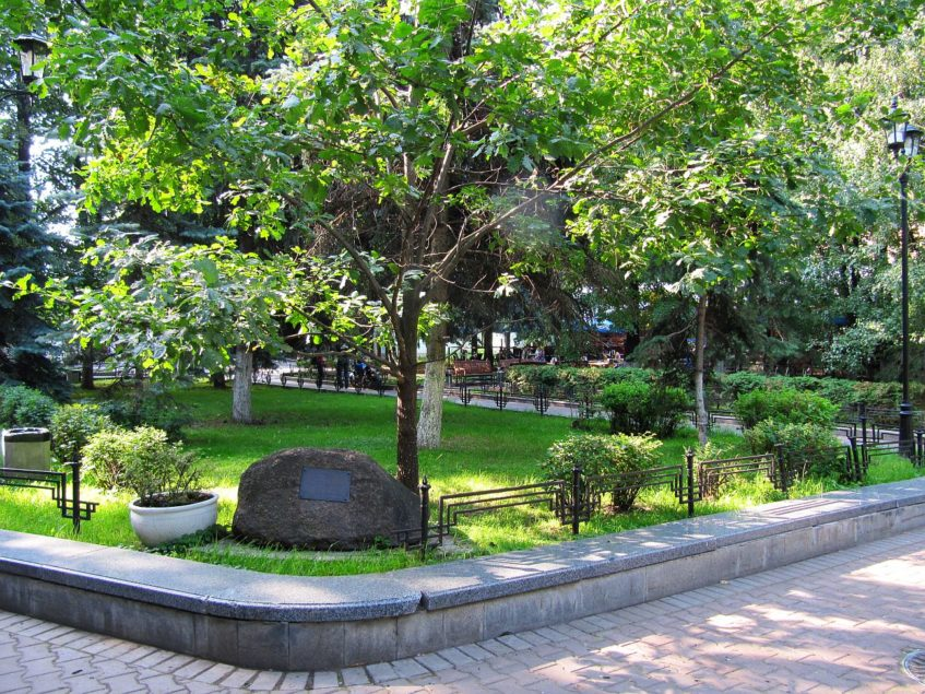 Сад «Аквариум»