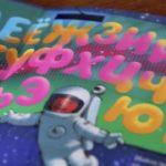 Именная книга-сказка для ребенка