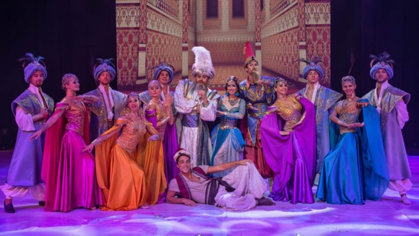 «Крокус Сити Холл», новогодние представления