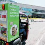 Доставка продуктов для вкусного и здорового питания — iGooods