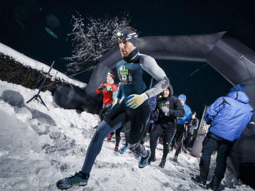 2 февраля в Измайловском Парке культуры и отдыха состоится экстремальный ночной забег по лесным тропам «Shatun Trail»