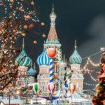 Интересные мероприятия на выходные: куда сходить 12-13 января в Москве