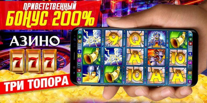Правила игры в покер русский