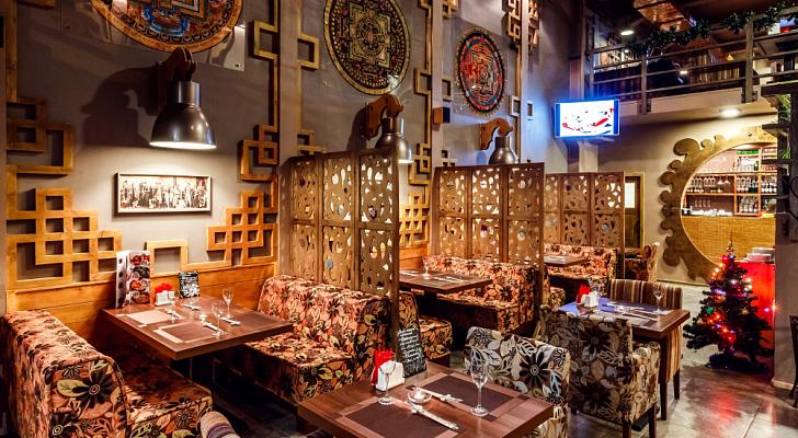Ресторан Aura / Аура