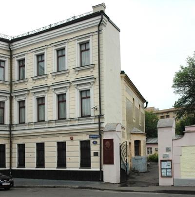 Музей-квартира А. Н. Толстого