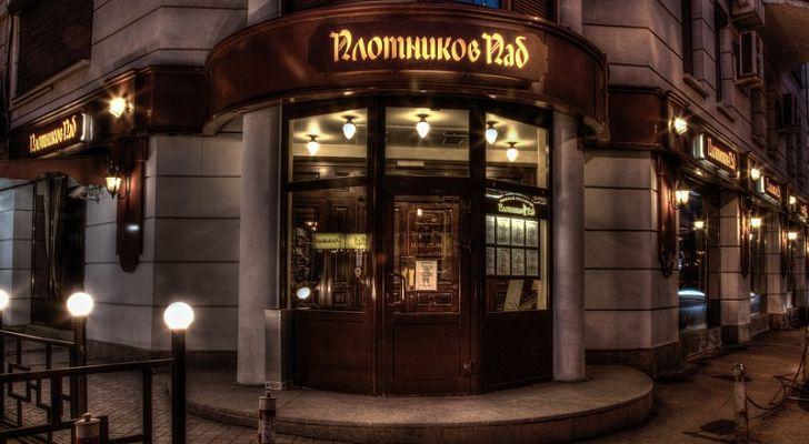Ресторан Плотников Паб