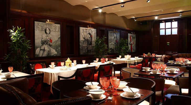 Ресторан Китайская грамота. Бар и Еда