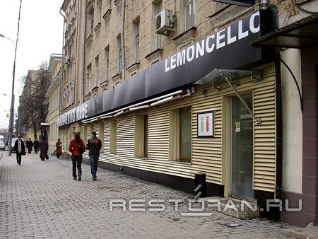Ресторан Лемончелло