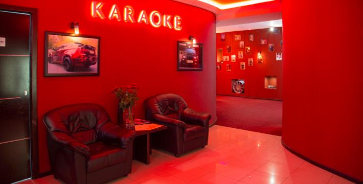Караоке-бар Karaoke & lounge bar «MW»