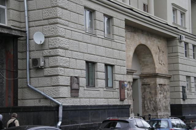 Мемориальная квартира В. И. Немировича-Данченко
