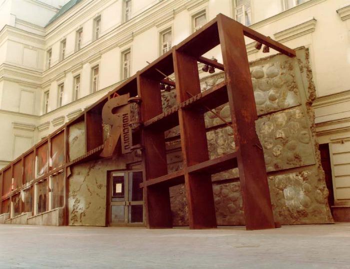 Государственный музей Владимира Маяковского (На реконструкции)