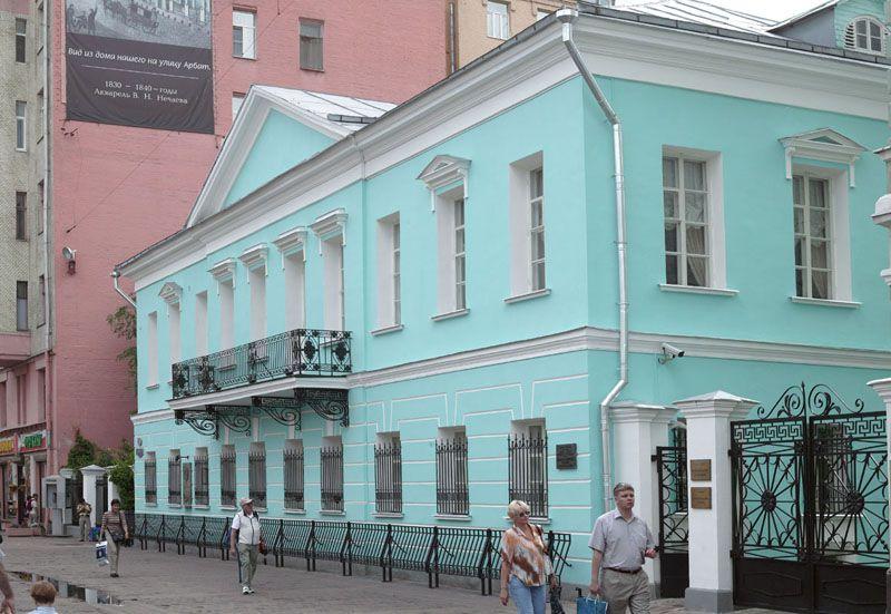 Мемориальная квартира А.С. Пушкина на Арбате