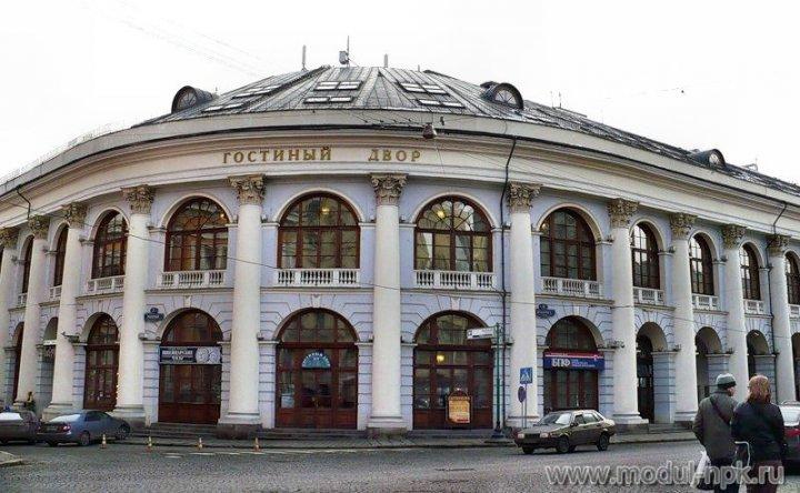 Музей парфюмерного искусства (закрыт)