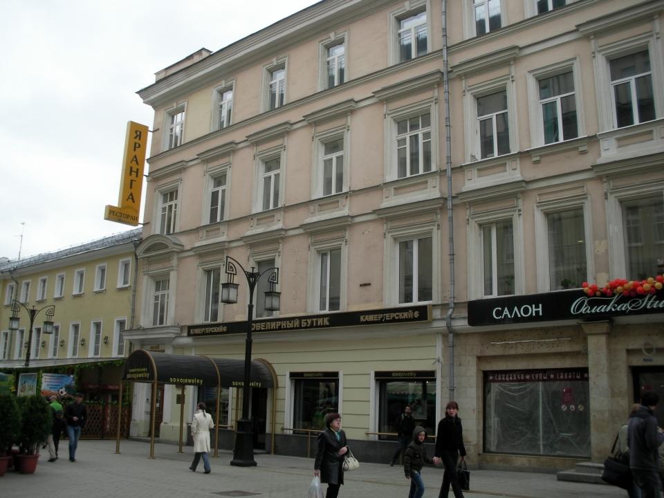 Музей С.С. Прокофьева
