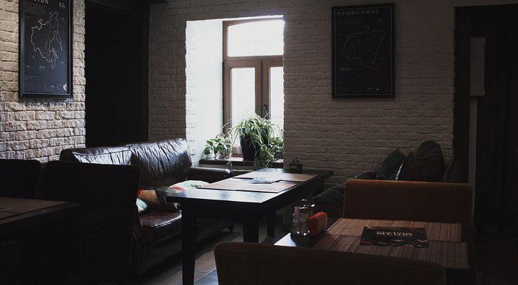 Кафе-бар Урожай