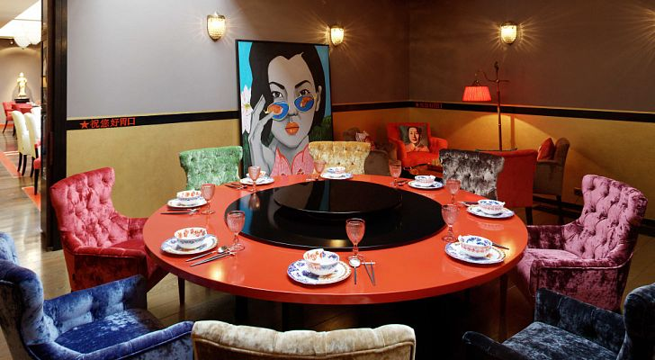 Ресторан Китайская Грамота (Барвиха)