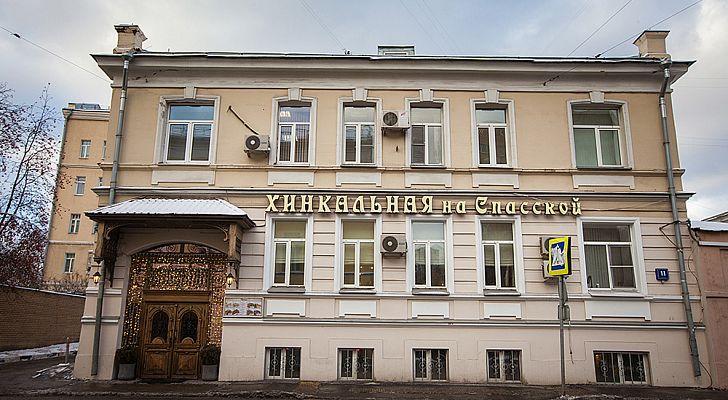 Ресторан Хинкальная на Спасской