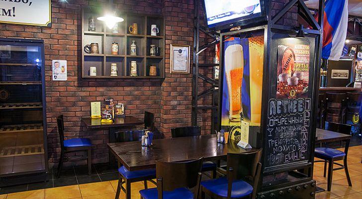 Ресторан Good Beer Bar / Гуд Бир Бар (Динамо)