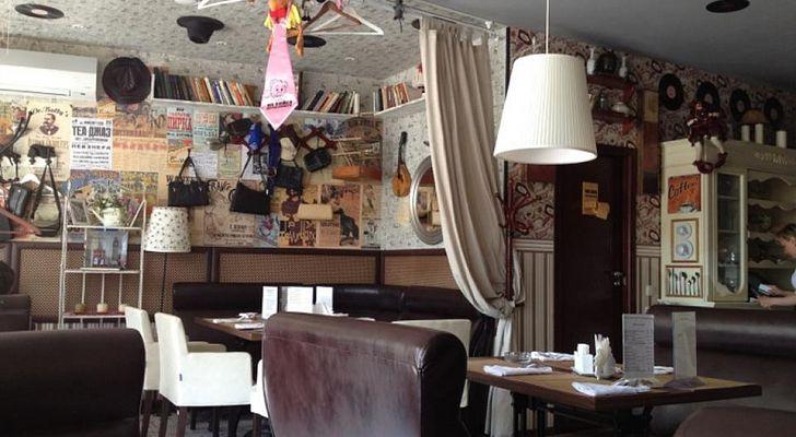 Кафе Квартира №7