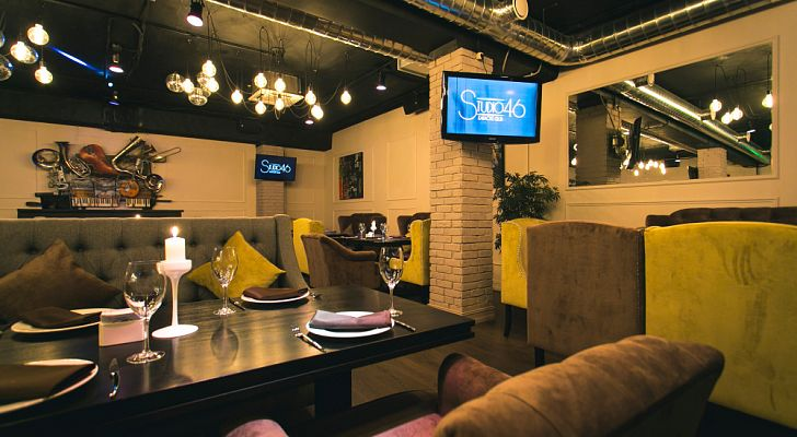 Ресторан Studio 46