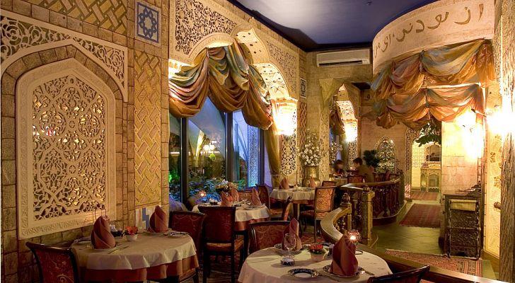 Ресторан Золотая Бухара