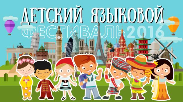 Самые интересные фестивали в Москве на лето