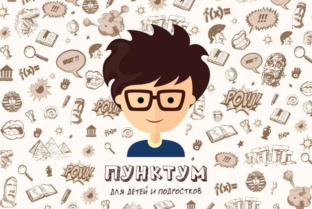 Арт-лагерь для подростков: общайся, мысли, твори! - слайд 1