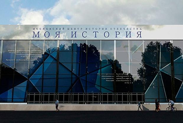 Исторический парк «Россия - моя история» на ВДНХ - слайд 1
