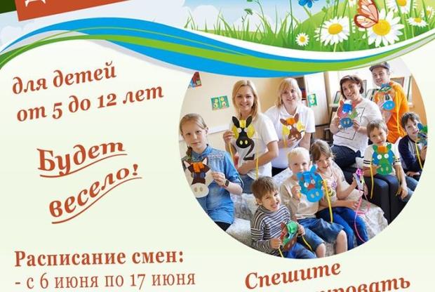 Летний детский лагерь дневного пребывания в конноспортивном клубе «Дивный» - слайд 1