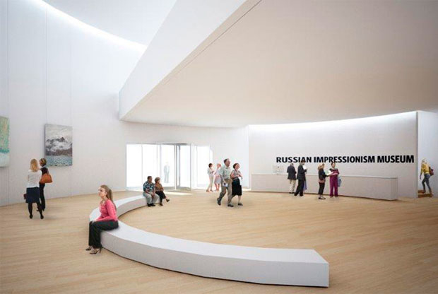 ?Творческая программа «Краски музея» в Музее русского импрессионизма - слайд 1