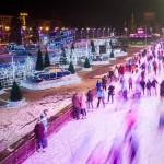 Праздник «Ночь на катке» 2017 в Москве