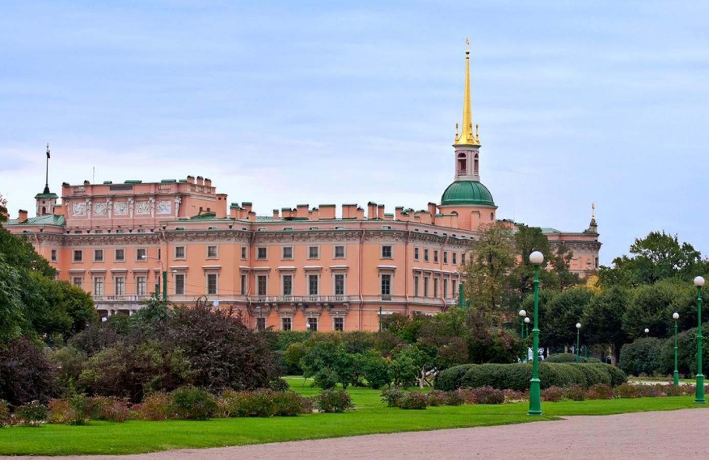 Ансамбль Михайловского замка