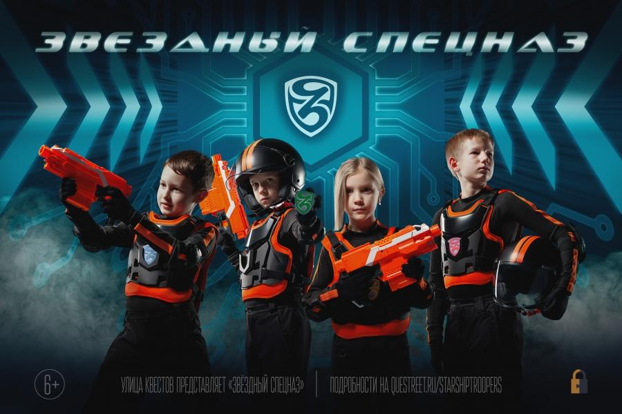 ТОП-5 квестов для детей в Москве