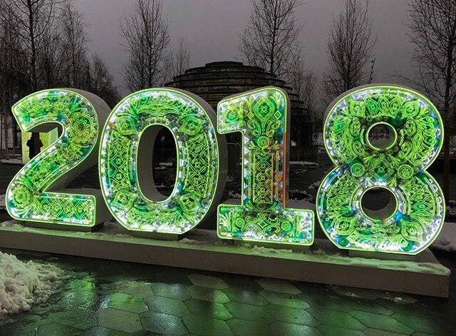 Парк «Зарядье» начнёт радовать гостей зимним оформлением