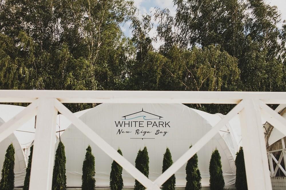 White Park - открытая площадка для мероприятий