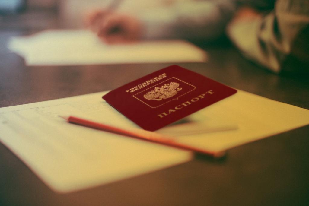 Какие документы нужны для оформления временной регистрации