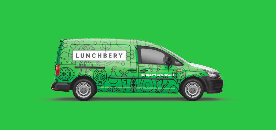 LUNCHBERY: превосходное качество корпоративного питания