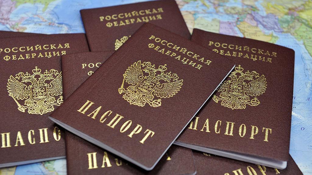 Получение гражданства РФ по браку в 2018 году