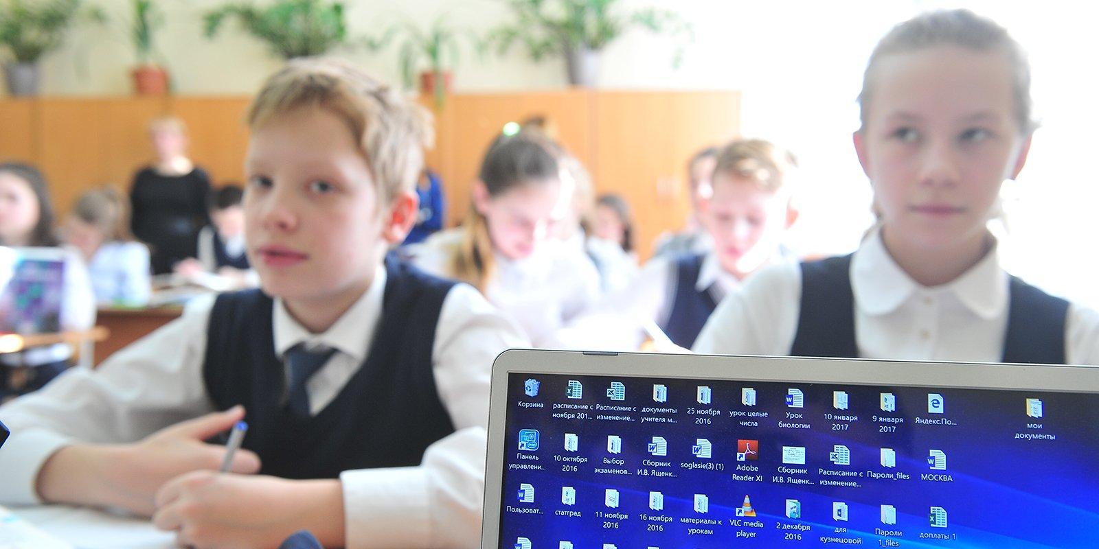 22 тысячи уроков: как получить грант за развитие «Московской электронной школы»
