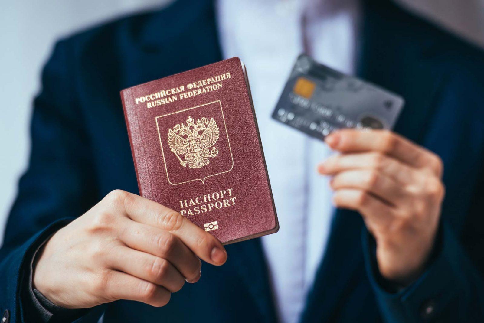 Руководство: как получить разрешение на временное проживание в Москве